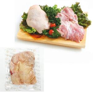 若どり 鶏もも肉 280g×3パック(九州産 産地パック)使いやすい小分けパック