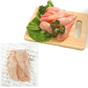 若どり 鶏ささみ肉 200g×3パック(九州産 産地パック)使いやすい小分けパック