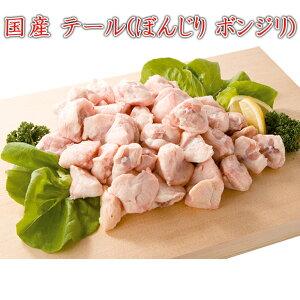 【送料無料】【鶏肉】国産 テール(ぼんじり ボンジリ) 2kg(2kg1パックでの発送) 希少部位 【鳥肉】【訳あり】