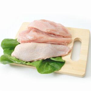 菜彩鶏 むね肉 500g (岩手県産) (pr)(00950)(0.5kg)全飼育期間において抗生物質を使用せず健康な鶏を育てています。