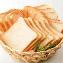 手作りブレッド10mmスライス 長期保存!便利な冷凍できるパン【冷凍パン】【朝食】(11320)
