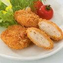 ひと口ささみチーズカツ 50個 お弁当 朝食に最適なチキンカツ!鶏ササミとチーズの相性抜群なチキンカツ!(11627)【05P03Dec16】