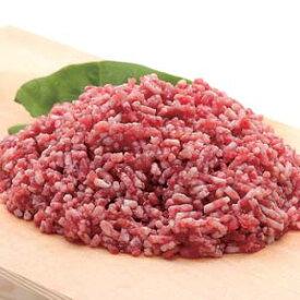 亜麻仁恵み牛 挽肉ミンチ 500g【北海道産】(pr)(26105)【牛肉】