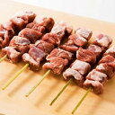 【やきとん】国産 豚ハラミ串 30g×10本 バーベキュー BBQに最適【豚肉】(04837)【05P03Dec16】