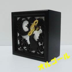 オルゴール 木製 クロネコ ブラック(曲/君を乗せて)