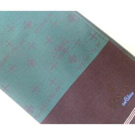 ハンカチ ブランド メンズ ランバン ロゴ柄 グリーン系 日本製(2018秋冬/48×48cm)