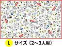 NEW!スヌーピー【レジャーシート/2〜3人用(Lサイズ)】