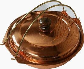 《送料無料》《在庫限りの特価品》【銅製すきやき鍋】