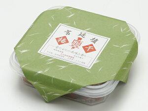 宮廷塩仕込み 500g【ギフト】【南高梅】【極上】