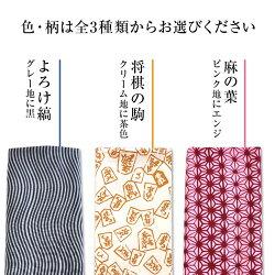 浜松注染染め手拭3色