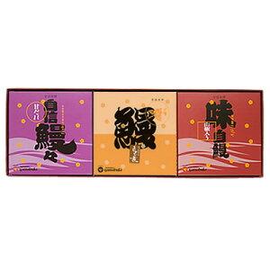 【うなぎ専門店 浜名湖山吹】【冷蔵でお届け】うなぎ 佃煮 国産うなぎの佃煮 3箱詰合せ GMC-43 о_老舗デパ地下鰻屋の国内産の、うなぎ。お祝い ギフト プレゼント 贈り物 などに最適!食品