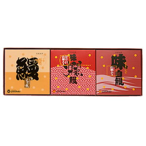 【うなぎ専門店 浜名湖山吹】【冷蔵でお届け】うなぎ 佃煮 国産うなぎの佃煮 詰合せ GRC-43 о_老舗デパ地下鰻屋の国内産の、うなぎ。お祝い ギフト プレゼント 贈り物 などに最適!食品ギフ