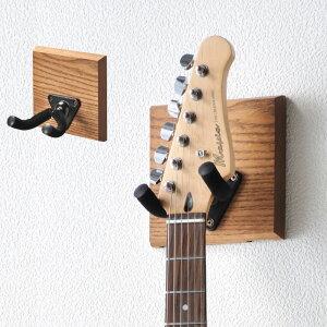 楽器店のように壁にギターをかける!RENO(リノ) 壁掛けギターハンガー ギタースタンド ギターラック 住宅用石膏ボード壁用ギター置き 【あす楽対応】
