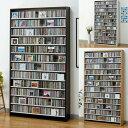 CDラック 大容量 幅109cm CD1284枚収納 コレクター仕様CDラック CD スリム デザイン プロ 業務用 大量 本棚 インデックスプレート20枚付き...