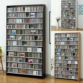 CDラック 大容量 幅109cm CD1284枚収納 コレクター仕様CDラック CD スリム デザイン プロ 業務用 大量 本棚 インデックスプレート20枚付き DVDラック DVD収納 送料無料(ラック シェルフ 書棚 ブックラック ブックシェルフ)