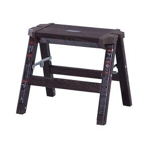 ステップスツール 1段 幅33.5×奥行28×高さ29cm アルミ製 折りたたみ 木目調 ステップ台 踏み台昇降 シンプル