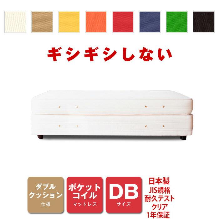 ダブルクッション ベッド ベット ポケットコイル ダブルサイズ [PROFONDシリーズ] 送料無料 02P23Aug15