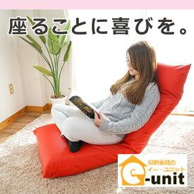 スワロッサー PUレザータイプ 日本製 座椅子 リクライニングチェアー ハイバック 送料無料(座椅子 座いす 座イス リクライニング リクライニングチェア 敬老の日 椅子 いす イス プレゼント ギフト おじいちゃん おばあちゃん)