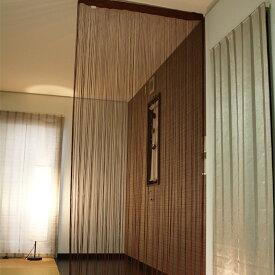 フリンジカーテン ピアニシモ Fringe Curtain Pianissimo 幅95cm×高さ250cmひものれん フリンジカーテン お洒落 ストリングカーテン カットできるフリンジカーテン 代引き可