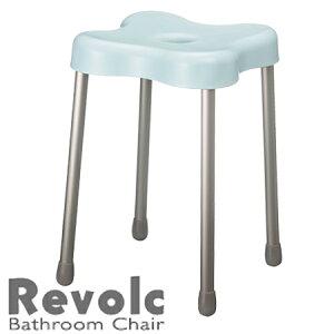 Revolc シャワーチェア L [ブルーグリーン] 一人暮らし ひとり 一人 二人暮らし
