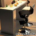 Square スクエアカウンターテーブルカフェテーブルバーカウンター送料無料10P05Nov16