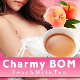 バストアップ 育乳効果 美味【Charmy BOM PeachMilkTea(チャーミーボム ピーチミルクティ)】