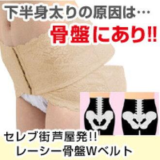 ♪ 盆腔希望双骨盆带妇女修正带超薄花边双骨盆带骨盆带骨盆种族
