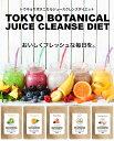 Tokyobotanical01