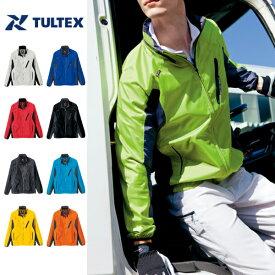 アイトス【TULTEX】AZ-10301 フードインジャケット Aitoz 男女兼用