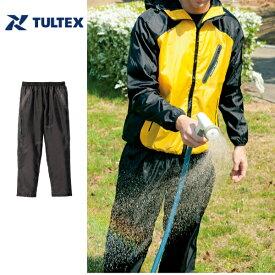 アイトス 【TULTEX】AZ-10303 イージーパンツ 男女兼用 Aitoz