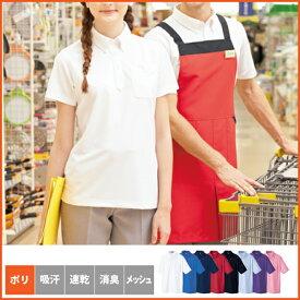 アイトス 半袖ポロシャツ ボタンダウン AZ-10599 制服 ユニフォーム 男女兼用 Aitoz レストラン 飲食