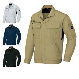 アイトス 長袖ブルゾン AZ-3830 春夏 ジャケット 作業着 作業服