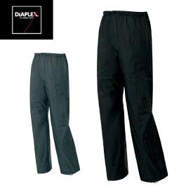 アイトス 全天候型パンツ AZ-56302 男女兼用 レインウェア 合羽 アウトドア