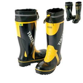 アイトス 安全長靴【TULTEX】AZ-4703 安全ゴム長靴 (糸入り) メンズ 安全靴 鋼製先芯 ブーツ 防災