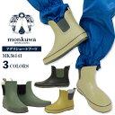 モンクワ アグリショートブーツ MK36141 monkuwa 農作業 ガーデニング 作業着 作業服 長靴 作業用