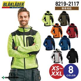 ブラックラダー ニットジャケット 8219-2117 ビッグボーン商事 BLACKLADER 作業服 作業着【秋冬 年間】