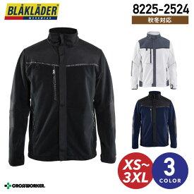 ブラックラダー 防風フリースジャケット 8225-2524 ビッグボーン商事 BLACKLADER ジャンパー 作業服 作業着【秋冬 年間】