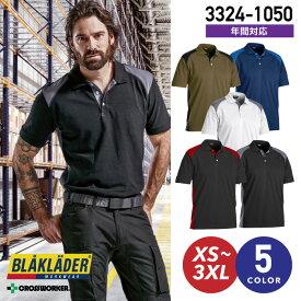 ブラックラダー 半袖ポロシャツ 3324-1050 ビッグボーン商事 BLACKLADER 作業服 作業着