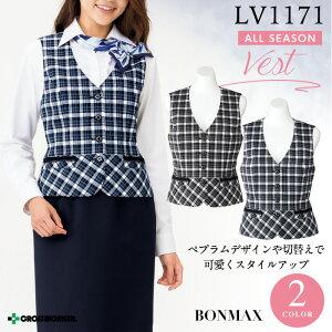 ボンマックス【秋冬】LV1171 ベスト ぺプラムデザインや切替えで可愛くスタイルアップ