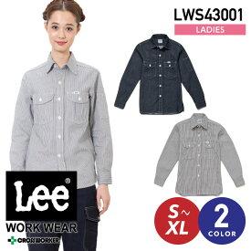 Lee レディースワーク長袖シャツ LWS43001【ボンマックス】秋冬 年間 作業服 作業着