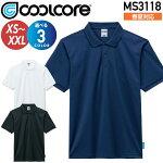 【ボンマックス】【LIFEMAX】MS31184.6オンスポロシャツ作業着作業服ユニセックス対応