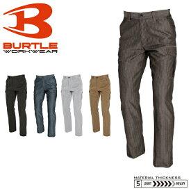 バートル ノータックカーゴパンツ 1502 【秋冬】ズボン 作業服 作業着 BURTLE