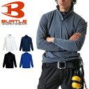 【BURTLE】【バートル】303長袖ポロシャツ(袖ポケット付)男女兼用