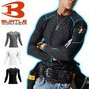 【BURTLE】【バートル】4032クールフィッテッド(袖ポケット付) コンプレッション