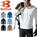 バートル 長袖ポロシャツ 505 胸ポケット 袖ポケット付き 男女兼用 メンズ レディース 作業服 作業着 ユニフォーム 制…