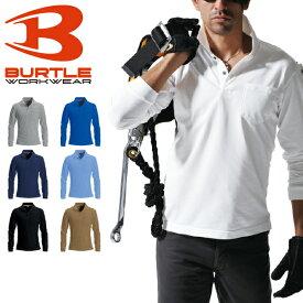 バートル 長袖ポロシャツ 505 胸ポケット 袖ポケット付き 男女兼用 メンズ レディース 作業服 作業着 ユニフォーム 制服 BURTLE