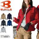 バートル レディースジャケット 7088【秋冬】ブルゾン ジャンパー 女性用 作業服 作業着 BURTLE