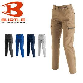 バートル ノータック レディースカーゴパンツ 7099 スラックス【春夏】BURTLE 女性用 作業着 作業服