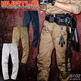 バートル カーゴパンツ 8102 メンズ タフ素材 綿100% 細身 BURTLE【秋冬】ズボン 作業服 作業着 8101シリーズ