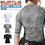 【BURTLE】【バートル】4028レディスコンプレッション【インナー・作業着・作業服】【カジュアルサービスウェア】【女性用・レディース】